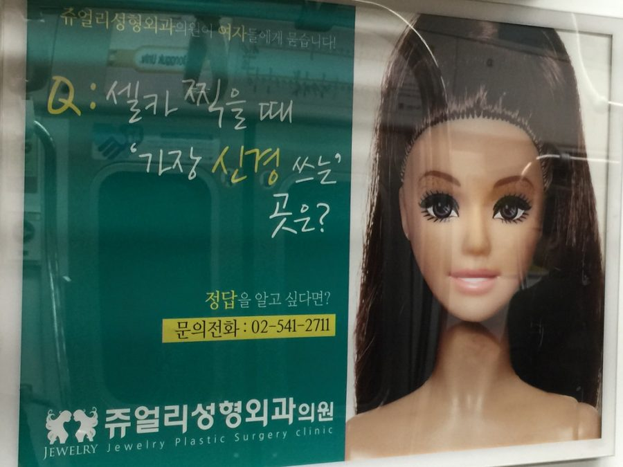 Advertisements in the Subway Stations